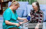 Жизнь в доме престарелых: как живут старики, сценарий дня