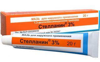 Мазь cтелланин от пролежней: применение, состав, показания