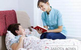 Как оформить опекунство над больным человеком