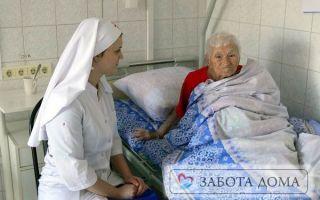 Куда определить психически больного: больница, дом престарелых пр.