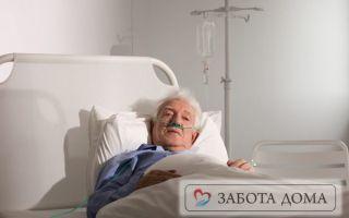 Куда определить лежачего больного для ухода и лечения