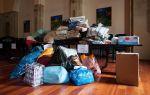 Отдать вещи в дом престарелых: какие, как и куда
