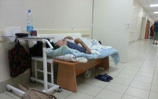 Стационары, клиники и больницы для лежачих больных