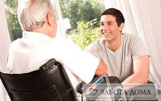Сиделка мужчина для больного – особенности, обязанности и выбор