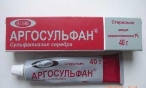 Мазь от пролежней с серебром аргосульфан: применение, аналоги