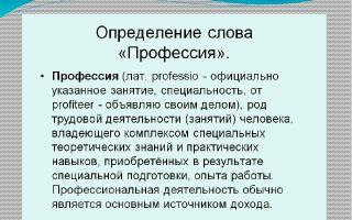 Кто же такая сиделка – определение, профессия, специализация
