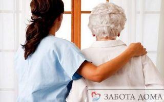 Как попасть в дом престарелых: процедура, сроки, документы