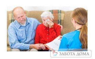 Как сдать (оформить) в дом престарелых без согласия человека