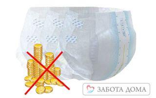 Как оформить и получить бесплатные памперсы для лежачих больных