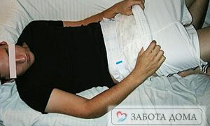Что делать, если лежачий больной снимает памперс