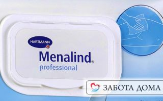 Пролукция меналинд от пролежней: крем, пена, лосьон, салфетки