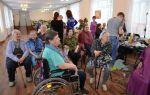 Дом интернат для престарелых и инвалидов – типы, оформление