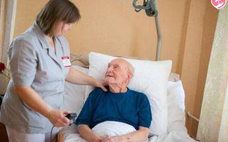 Дом престарелых для больных с деменцией