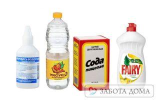 Как избавиться от запаха мочи лежачего больного в квартире