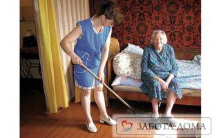 Как оформить уход за пожилыми людьми за квартиру