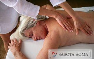 Массаж для лежачих больных на дому: зоны, приемы и правила