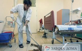 Санитарка в доме престарелых: обязанности и требования