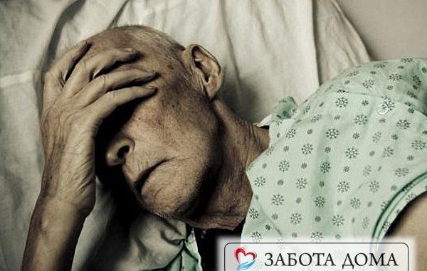 Понос у лежачего больного перед смертью
